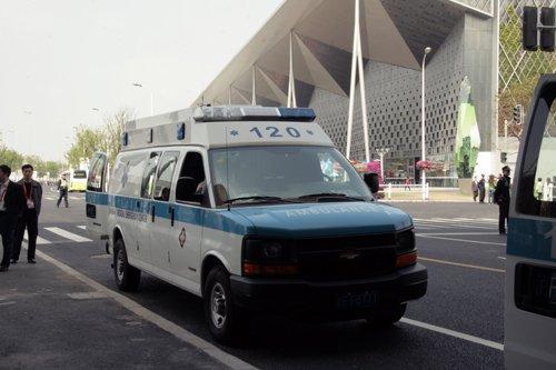 上海120救护车