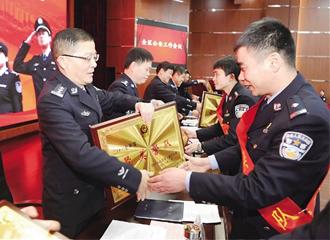 最美警队最美警察受表彰